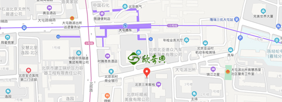 河北欣奇典生物科技有限公司北京運營中心地址
