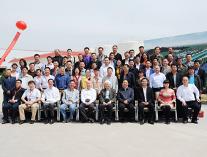 <b>公司领导参加首届亚麻籽油产业联盟大会</b>