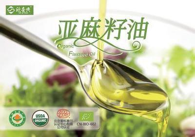 亚麻籽油和橄榄油相比,哪一个更好?