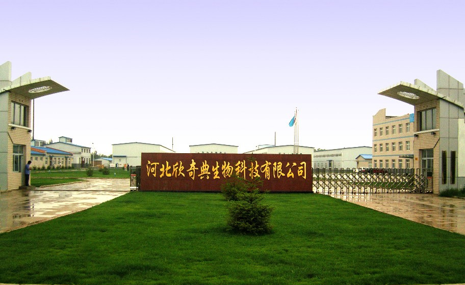 The company has won the recognition of high-tech enterprises