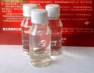 共軛亞油酸(Conjugated linoleic acids CLA)
