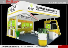 <b>公司将特装参加上海CPHI展会</b>