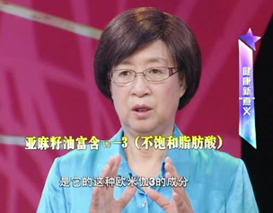 《Chen Chenquan star》describes how to use the use of flax