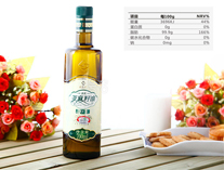 Has the diet of the value of edible oil----Flax seed oil