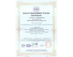 XinQiDian ISO22000 certificate in 2015