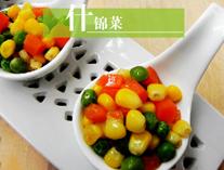 抗衰老、潤腸--什錦菜