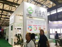 十年引领ω-3价值推广 助力健康中国梦! ——欣奇典第四次征战上海CPHI展会圆