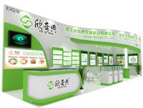 <b>欣奇典连续第五年参加上海CPhI展会,欢迎新老合作伙伴莅临指导</b>