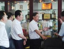 <b>热烈欢迎河北省政协主席叶冬松一行来我司视察调研</b>