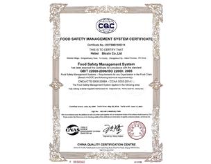 欣奇典2018年ISO22000證書-英