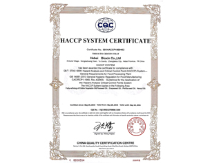 欣奇典2018年HACCP體系認證