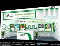 欣奇典连续第六年参加上海CPhI展会,欢迎新老合作伙伴莅临指导!